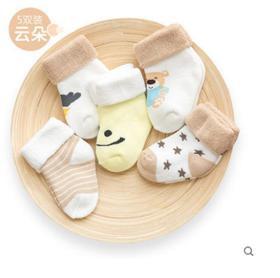 【袜子】*5双秋冬全棉可爱松口毛圈婴儿袜 新生儿宝宝0-1-3岁加厚保暖袜子 | 基础商品