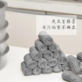 超耐用的日本原装进口 强效去污去铁锈去油渍厨房清洁用具钢丝球12只装