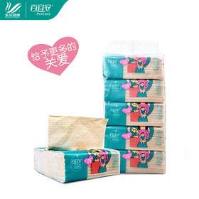 百宜安 天然本色竹纸 方巾纸 抽纸 每包30片 【一提5包】BF0101