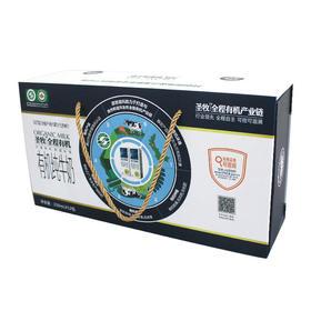 圣牧有机纯牛奶 商务装 250ml x 12盒纯奶 礼盒装