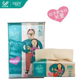 百宜安 本色竹纸 婴幼儿抽纸 家用抽纸390张 【一提3包】BR0506