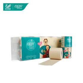 百宜安 天然本色卷纸 空心卷纸 【一提10卷】 卫生纸 BJ0303