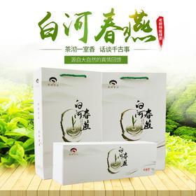 2019新茶安康富硒绿茶白河春燕药树老树茶手工茶陕西特产茶