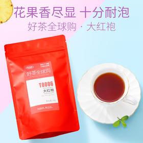 分分钟大红袍茶叶 岩茶浓香型乌龙茶 茶叶大红袍散装30g