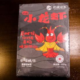 洪湖渔家麻辣十三香4-6钱小龙虾900克