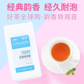 分分钟 铁观音茶叶 韵香铁观音乌龙茶 茶叶 散装50g