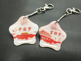 苏州市民卡●异形卡/中国强主题胶卡/支持公交地铁商户消费