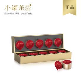 【洗涤味蕾】小罐茶 特级小罐红茶金骏眉工艺茶叶礼盒装40g  顺丰包邮