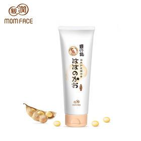 亲润孕妇护发素 孕妇专用豆乳滋养柔顺 防分叉防干燥护发精华素