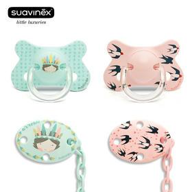 苏维妮fus拇指型硅胶安抚奶嘴套装(安抚奶嘴+挂链)时尚可爱
