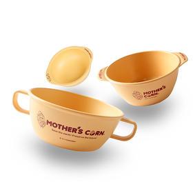 原装进口Mother'sCorn妈米双柄双耳幼儿儿童餐碗汤碗