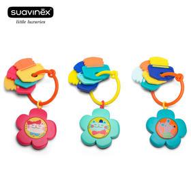 Suavinex  彩色花朵音乐婴儿牙胶 宝宝磨牙棒 不含bpa 欧洲进口