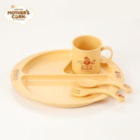 韩国MothersCorn妈米成长礼盒套装0-3岁多功能3格餐盘叉勺马克杯