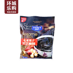 周氏红枣莲子黑芝麻糊700g-033106