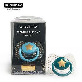苏维妮安抚奶嘴(+4个月)时尚奢华品金定制硅胶扁圆型欧洲原装进口