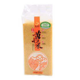 温达香  有机黄小米
