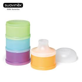 苏维妮 五彩奶粉盒 便携大容量四层装定格定量 欧洲原装进口