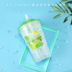 RT-CUP59 酷冰系列保冷吸管杯