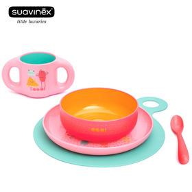 suavinex苏维妮儿童餐具套装 宝宝碗 防摔五件 原装进口