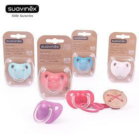 suavinex苏维妮 硅胶拇指安睡型安抚奶嘴+12个月 原装进口