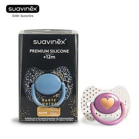 苏维妮安抚奶嘴12个月安睡型品金定制硅胶扁圆型欧洲原装进口