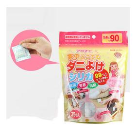 【90天持效去除99%螨虫】日本JINYI HOUSE除螨防螨包 25小袋/包