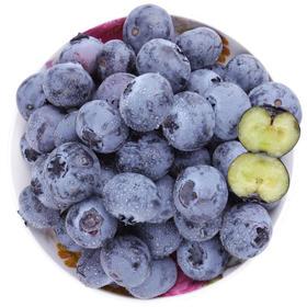 【新鲜蓝莓】果园直达丨明目健康鲜嫩蓝莓125g/盒×2盒
