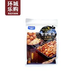 周氏坚果燕麦540g-036565