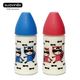 苏维妮宽口PP奶瓶270ml硅胶仿生奶嘴 欧洲进口防胀气