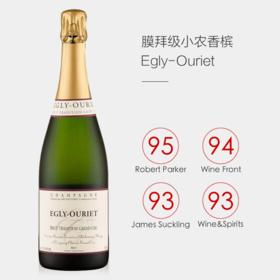 膜拜级顶尖小农香槟 Egly Ouriet来了!经典特级园干型,RP95分 限量48瓶