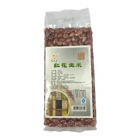 温达香 东北杂粮 红皮花生