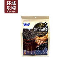 周氏黑豆芝麻燕麦540g-036527
