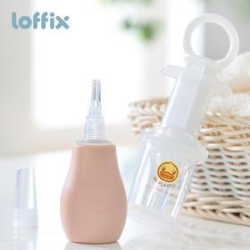 loffix睿菲婴儿喂药器儿童吸鼻器套装 婴幼儿宝宝奶嘴式滴管防呛