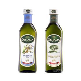 【真】意大利原瓶原装进口 奥尼Olitalia 特级初榨橄榄油500ml + 米糠油500ml 中西烹饪 包邮