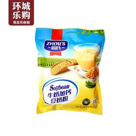 周氏牛奶加钙豆奶粉500g-036435