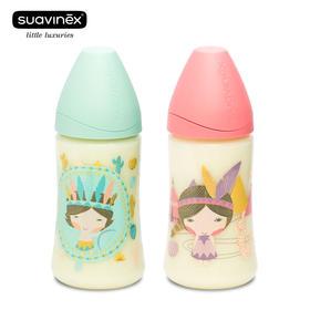 Suavinex苏维妮宽口PP时尚奶瓶270ml硅胶奶嘴原装进口防胀气