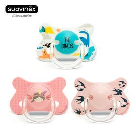 苏维妮Fus拇指安睡型安抚奶嘴(+4个月)欧洲原装进口柔软自然