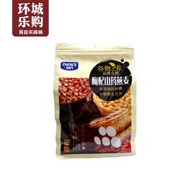 周氏枸杞山药燕麦540g-036558