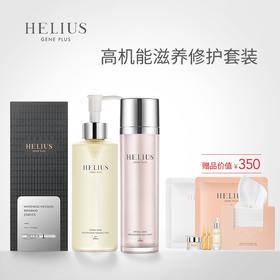 HELIUS高机能滋养修护套装-玫瑰/灵芝