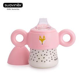 苏维妮婴儿学饮杯 4个月以上宝宝水杯 欧洲进口 硅胶鸭嘴杯