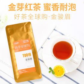 分分钟金骏眉红茶茶 蜜香型散装茶叶