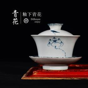 景德镇手绘青花瓷高足盖碗陶瓷三才碗茶碗功夫茶杯茶具