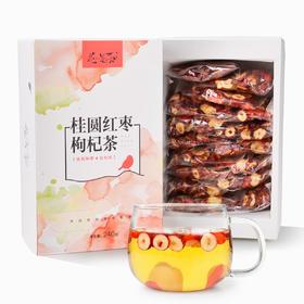 优选 | 花先知 花颜红润 桂圆枸杞红枣茶240g/盒