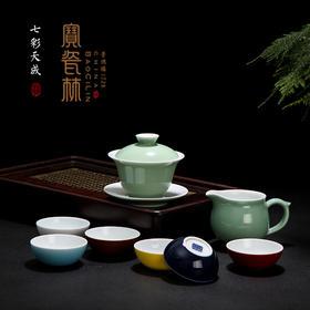宝瓷林 高温颜色釉七彩天成套组