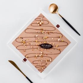 巧克力坚果-加 急