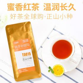 分分钟正山小种红茶 花果香浓香型小种红茶散装茶叶