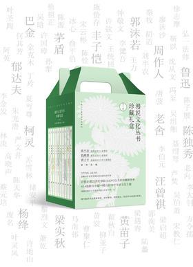 《经典文学》一套了解整个20世纪文学,了解中国文化的书籍