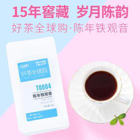 分分钟铁观音 陈年 乌龙茶一级铁观音茶叶 陈香乌龙茶散装50g