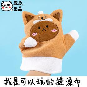 双面可爱软妹卡通柴犬搓澡巾手套