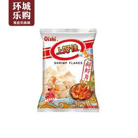 上好佳鲜虾片40g-012024